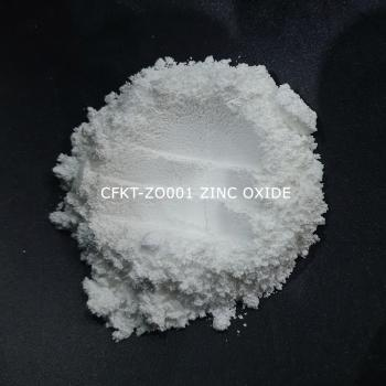 Наполнитель косметический CFKT-ZO001 - Оксид цинка, 0-0 мкм (Zinc Oxide (CI 77497))