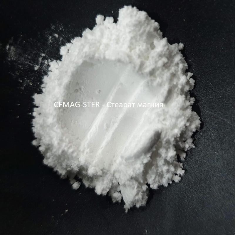 Косметический наполнитель CFMAG-STER Magnesium Stearate (Стеарат магния пищевой), - мкм