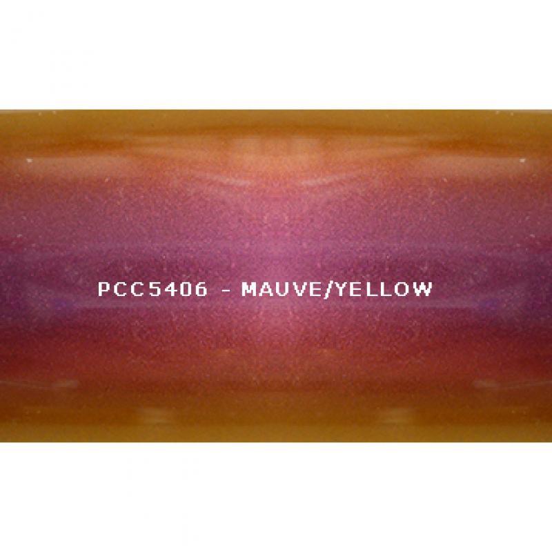 Косметический пигмент PCC5406 mauve/red/orange/yellow (Розово-лиловый/красный/орагжевый/желтый), 10-60 мкм