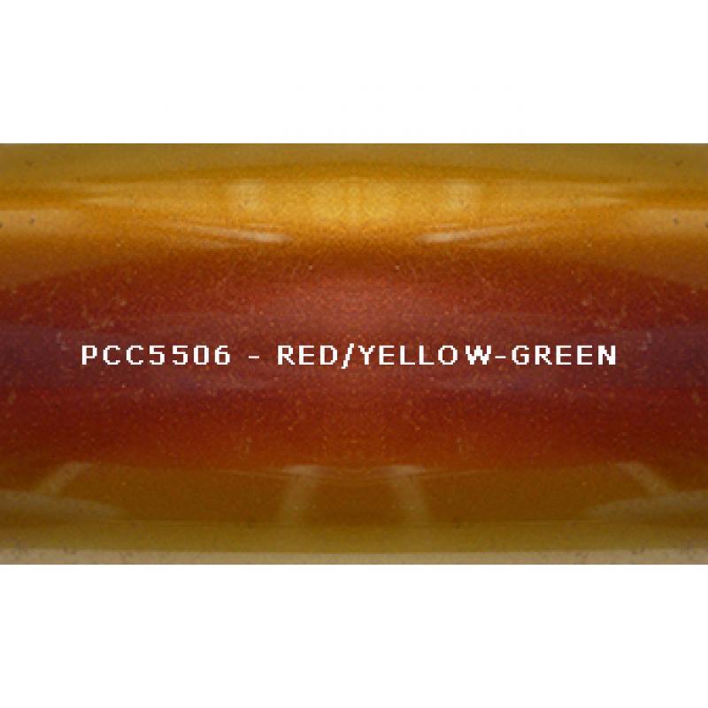 Косметический пигмент PCC5506 red/orange/yellow/yellow-green (Красный/оранжевый/желтый/желто-зеленый), 10-60 мкм