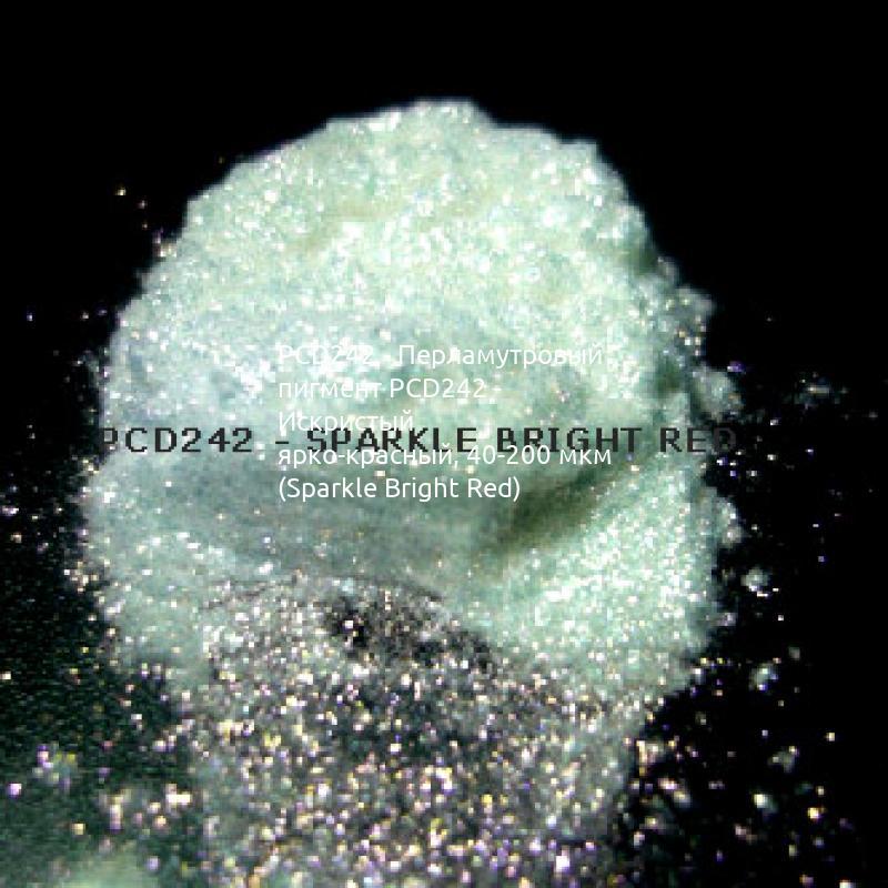 Косметический пигмент PCD242 Sparkle Bright Red (Искристый ярко-красный), 40-200 мкм