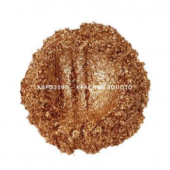 ABPG3590 - Красное золото, 35-90 мкм (Pale Gold)