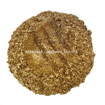 ABRG3590 - Зеленое золото, 35-90 мкм (Rich Gold)