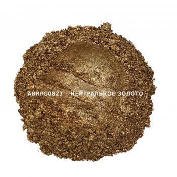 ABRPG0823 - Нейтральное золото, 8-23 мкм (Rich Pale Gold)