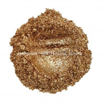ABRPG3590 - Нейтральное золото, 35-90 мкм (Rich Pale Gold)