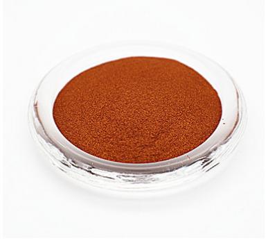 Алюминиевый цветной пигмент PCM7615 - Металлический темно-янтарный, 30-60 мкм (Metal Dark Amber)