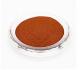 Косметический пигмент PCM7615 Metal Dark Amber (Металлический темно-янтарный), 30-60 мкм