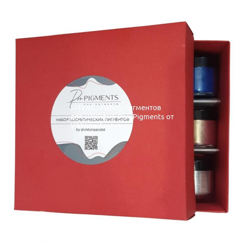 Набор пигментов для макияжа Pro_Pigments от Viktoria Anstet